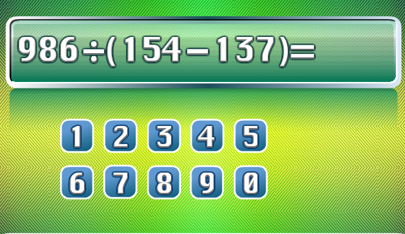 Play Quick Calculate Game