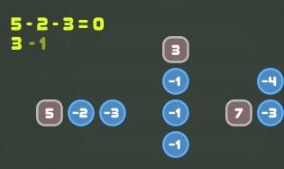 Play Sum Tracks 2 Game