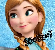 Play Frozen Maths Test Game