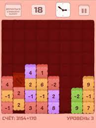 Play Brainie Math Game