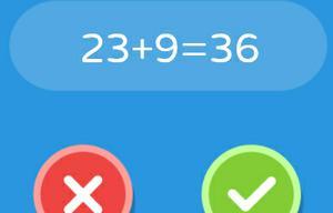 Play Math Freak Game